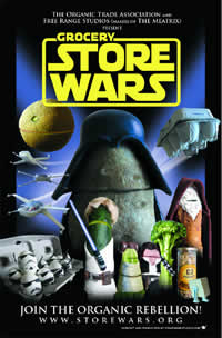 Póster Store Wars