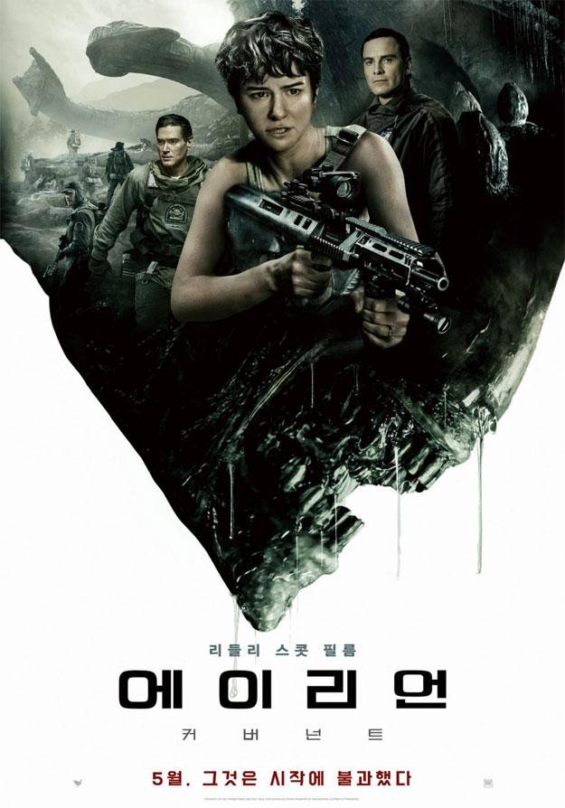Mola este nuevo cartel de Alien: Covenant