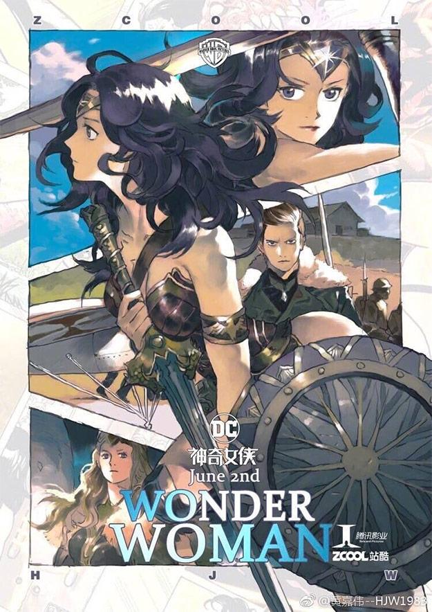 Mucho ojo a este cartel de Wonder Woman
