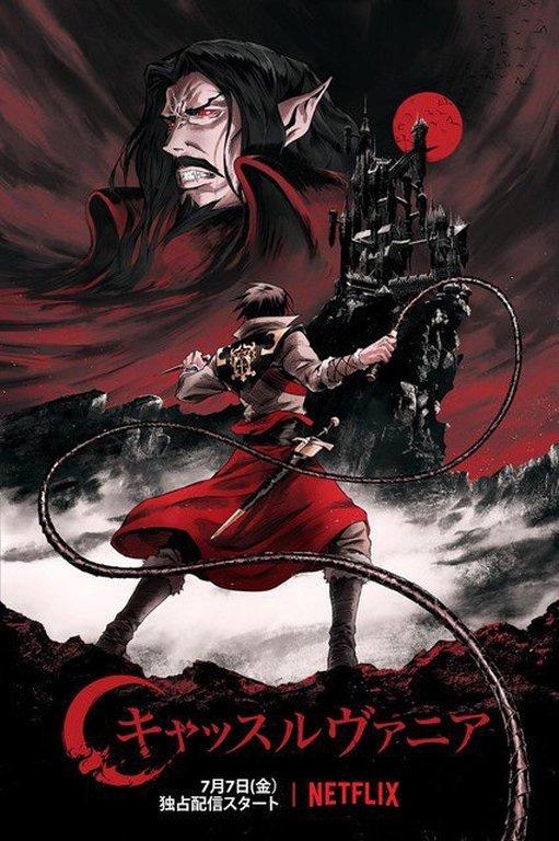 """Genial cartel del mercado japonés para """"Castlevania"""" de Netflix"""
