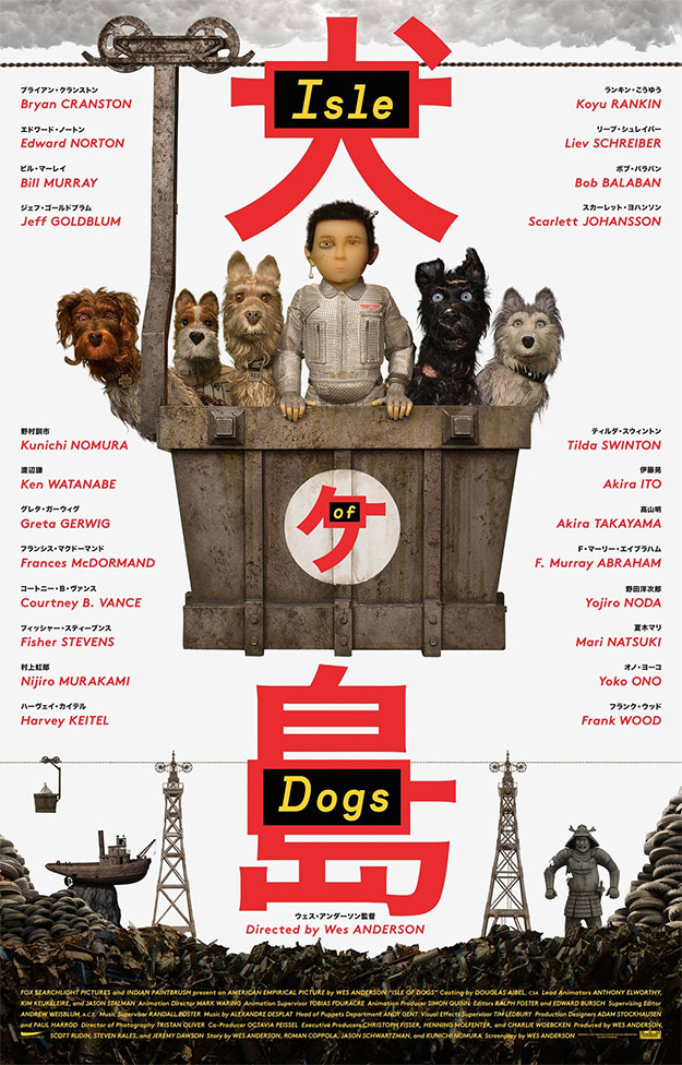 Cartel de Isle of Dogs