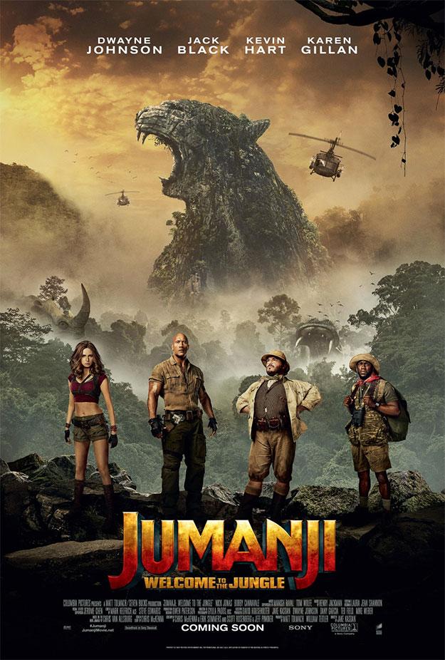 Otro cartel de Jumanji: bienvenidos a la jungla
