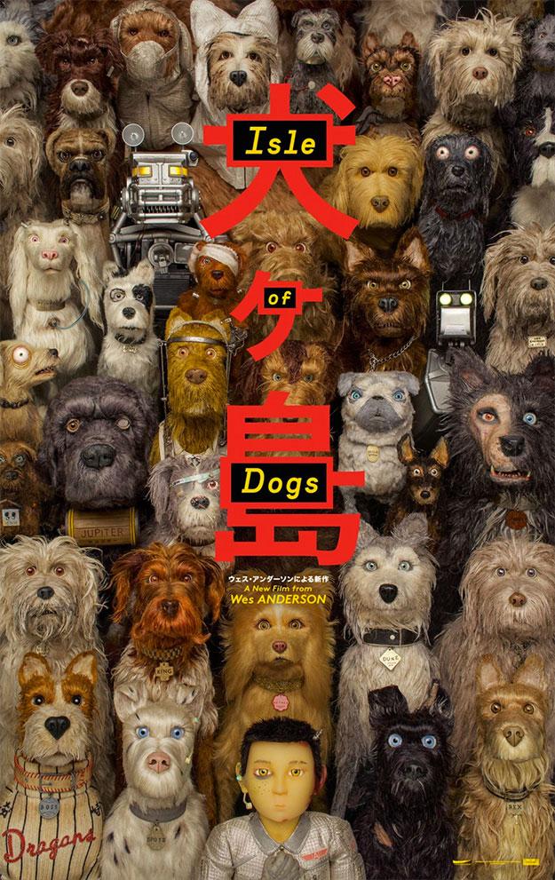 El nuevo precioso póster de Isle of Dogs de Wes Anderson