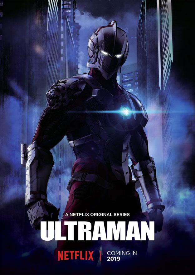 Cartel de Ultraman animado