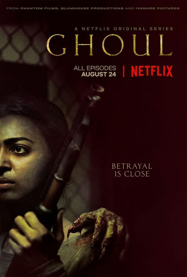 Póster de Ghoul de Netflix y Blumhouse