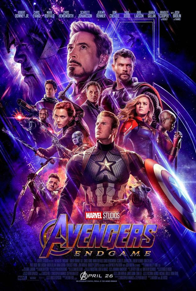 El nuevo cartel de Vengadores: Endgame