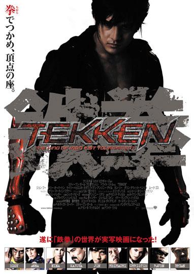 Póster japonés de Tekken
