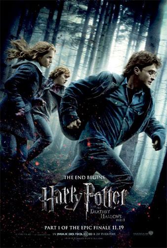 Nuevo póster de Harry Potter y las reliquias de la muerte