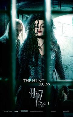 Nuevo cartel de Harry Potter y las reloquias de la muerte