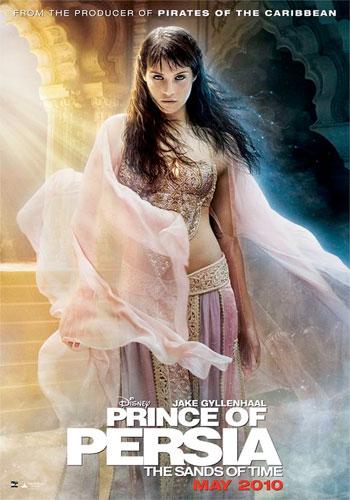 Nuevo cartel de Prince of Persia: las arenas del tiempo