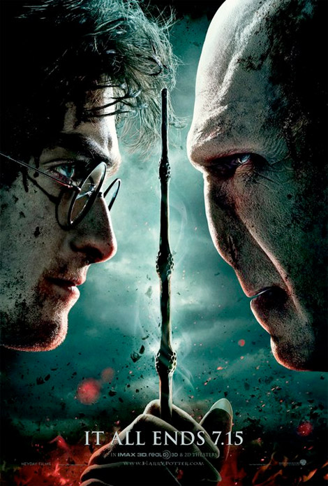 Primer cartel de Harry Potter y las reliquias de la muerte: 2ª parte