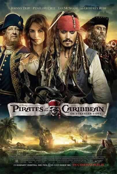 Cartel final de Piratas del Caribe: en mareas misteriosas