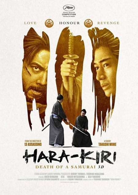 Cartel para Cannes de Hara-Kiri: Death of a Samurai 3D de Takashi Miike