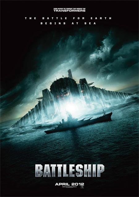 Cartel internacional de Battleship