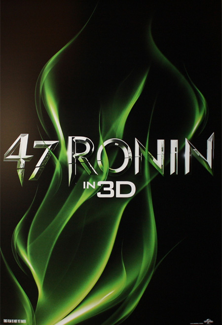 Nuevo cartel de Ronin 47 visto en la CinemaCon 2012