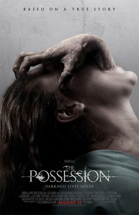 El primer alucinante y retorcido cartel de La posesión