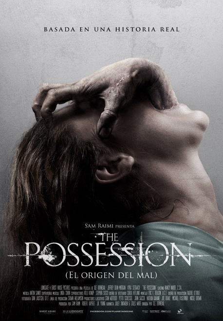 Cartel de The Possession (El origen del mal)