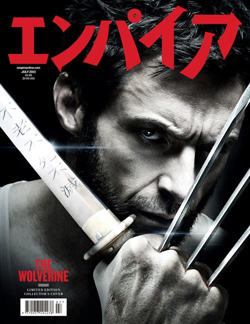 Interesante portada de la edición limitada del próximo número de la revista Empire