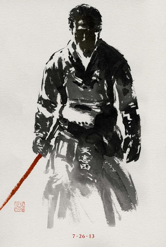 Shingen (Hiroyuki Sanada)
