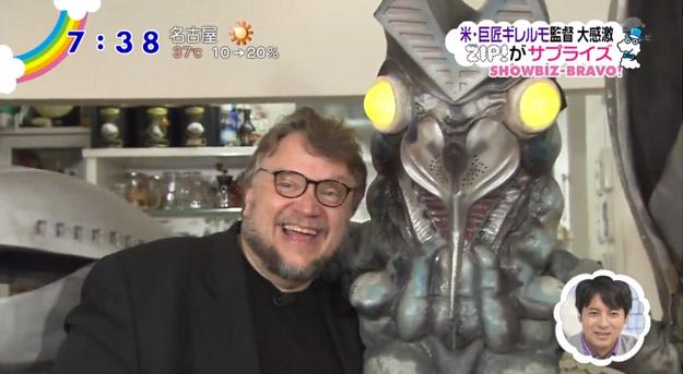 Guillermo del Toro junto a Baltan Seijin