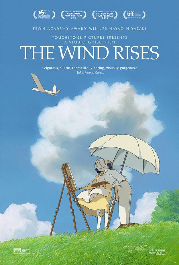 Uno de los carteles de El viento se levanta