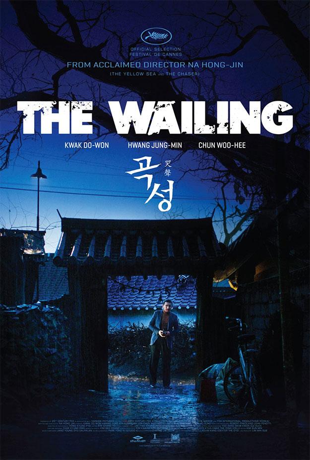 The Wailing, la de que dicen es la película de terror festivalera del año