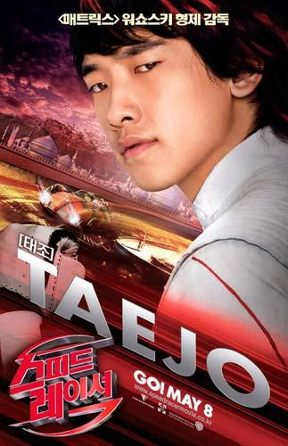 Nuevo cartel de Speed Racer