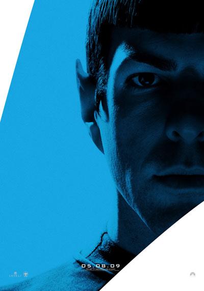 Póster de Star Trek: Spock