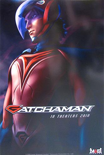 Nuevo cartel de Gatchaman