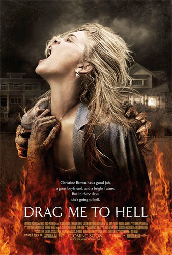 Póster de Drag Me to Hell