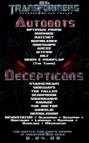 Lista de Autobots y Decepticons