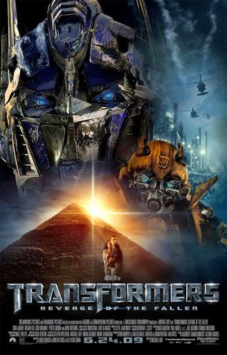 El nuevo póster de Transformers: Revenge of the Fallen