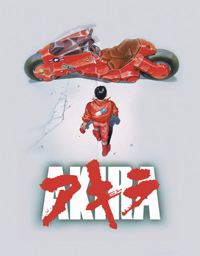 ¿Acabará montando Kaneda en su moto?